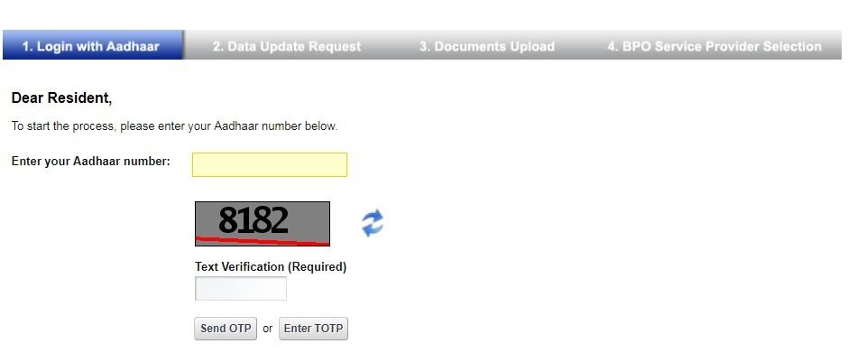 how to link update phone number with aadhaar