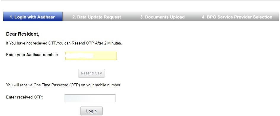 how to update phone number in aadhaar