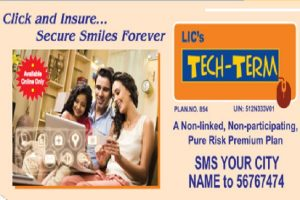 LIC Term term plan 854 all you need to know