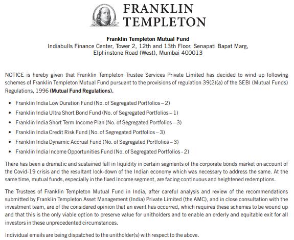 Franklin debt mutual fund Franklin ultra short bond fund  franklin low duration franklin credit risk fund